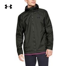 Under Armour Andama UA Man Forefront Rain Outdoor Sports Coat - 1321 439
