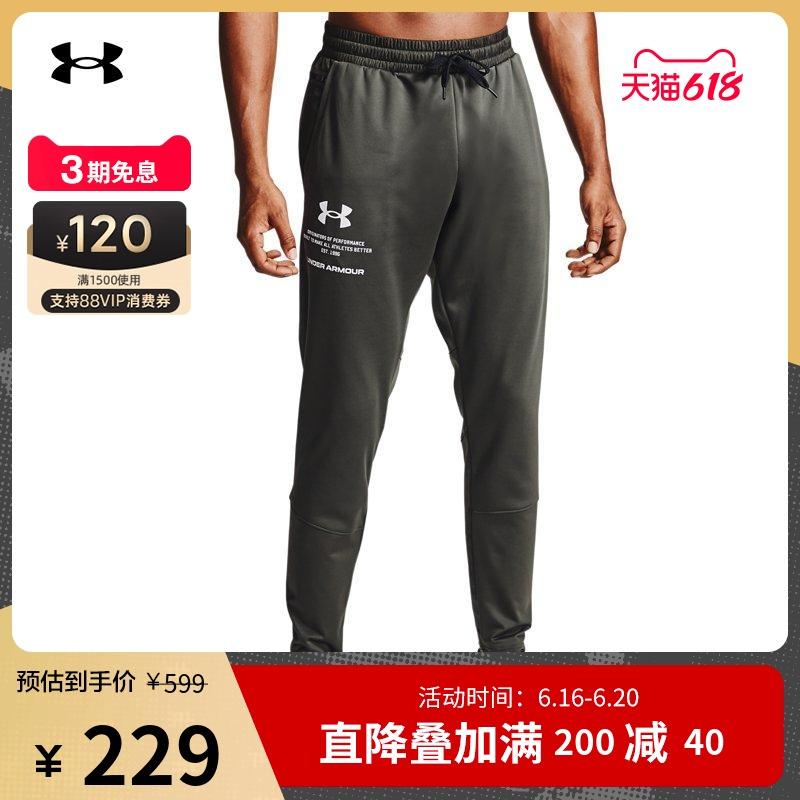 安德玛官方UA Armour Storm男子训练运动抓绒长裤1357120