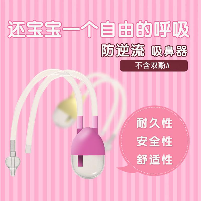 开优米 kiuimi 婴儿吸鼻器宝宝幼儿童吸挖鼻屎器吸鼻涕清洁器护理