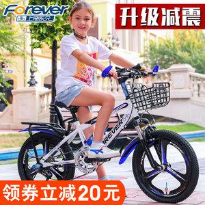 永久儿童自行车18/20寸男孩女孩脚踏车单车中大童小学生6岁7-10岁