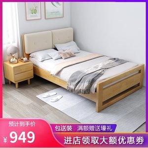 实木床单人床小户型儿童床 1.2米家用储物床现代简约北欧1.35米宽