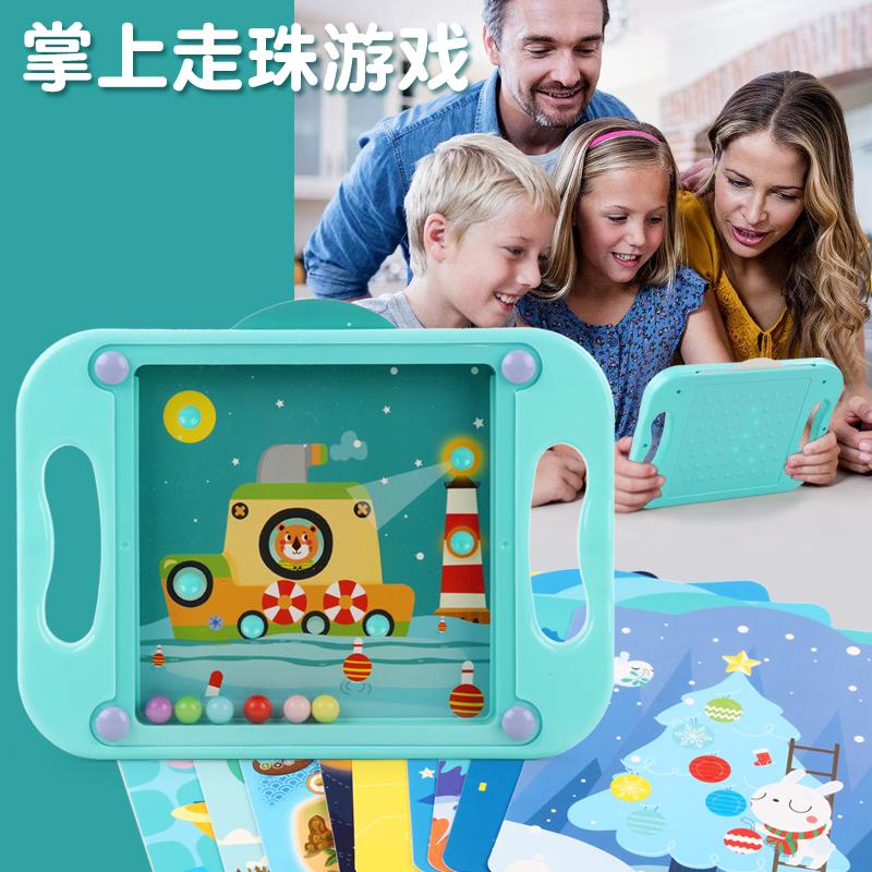 儿童掌上平衡滚珠走珠迷宫 男女孩专注力训练益智玩具3-5-7周岁