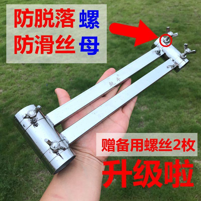 Сухой корова подлинный рыба тайвань не является нержавеющая сталь стойка для зонтов анти буря стойка для зонтов рыба тайвань общий аксессуары рукав нога стойка для зонтов спеццена доставка включена