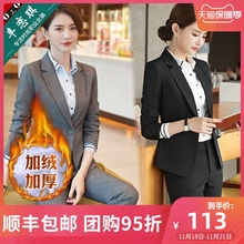 Suit suit female temperament formal high-end professional suit 2019 new work clothes women's autumn and winter fashionable small suit