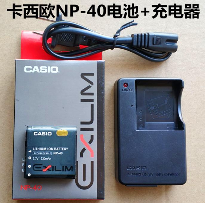 卡西欧EX-Z400 Z450 Z1050 Z1080 Z1200数码相机NP-40电池+充电器