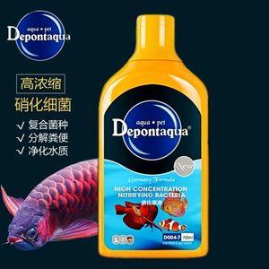 包邮Depont 德邦 硝化菌王 高浓度硝化细菌原液 400ml 700ML