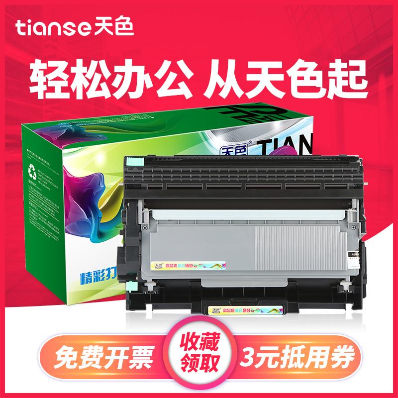 天色适用兄弟HL2260D激光打印机硒鼓2560DN粉盒TN2312易加粉MFC7380 7480D 7880DN一体机鼓架碳粉盒dcp7080D