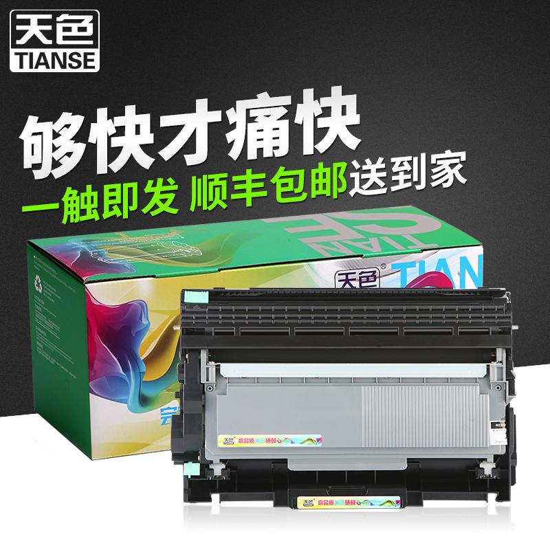 天色适用兄弟MFC-L2700DW硒鼓DCP-L2520D/DW粉盒HL-L2360DN激光打印机墨盒L2700D鼓架L2740DW碳粉盒L2320D