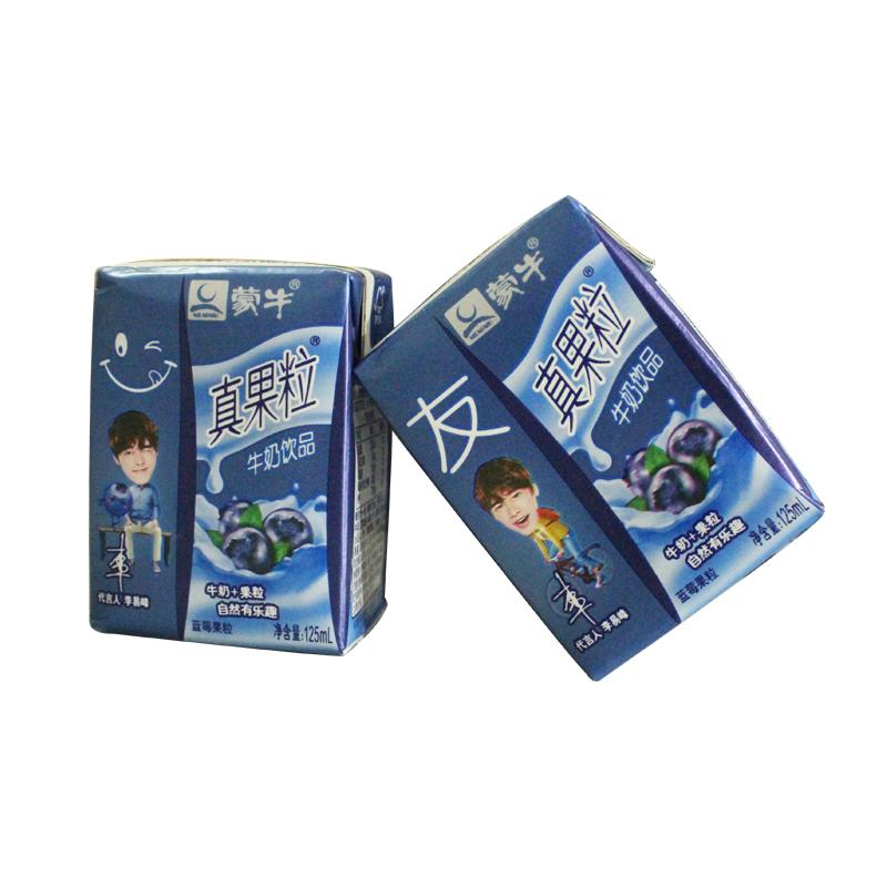 ~8月產~蒙牛真果粒小胖丁125ml~24盒藍莓味兒童迷你裝便攜裝