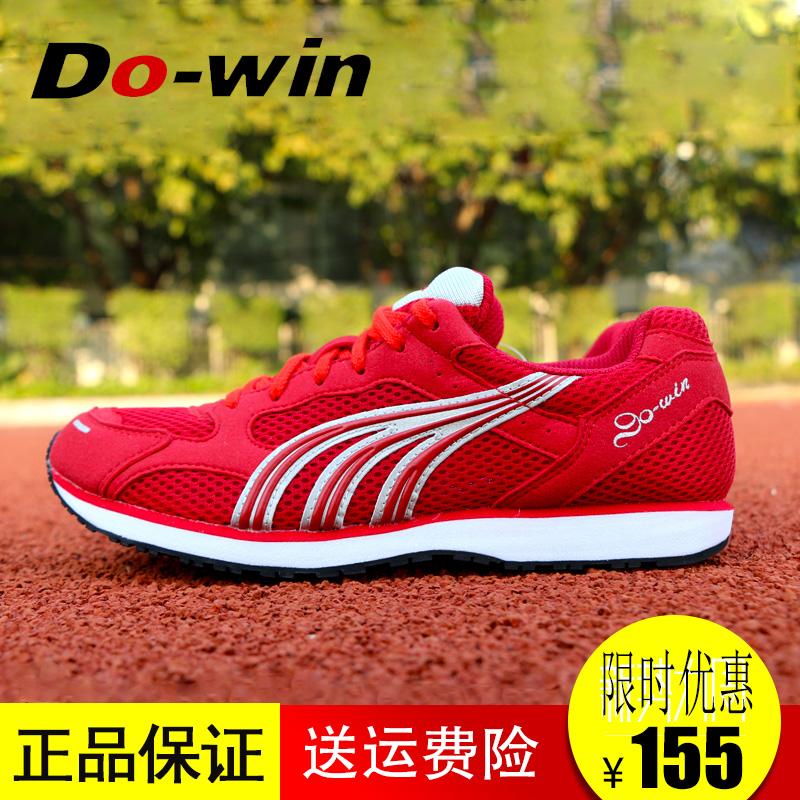 多威正品跑步鞋