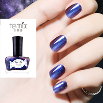 Temix Waterborne Health Star nail Polish Korean exports can peel and tear pregnant children with complimentary bottom oil