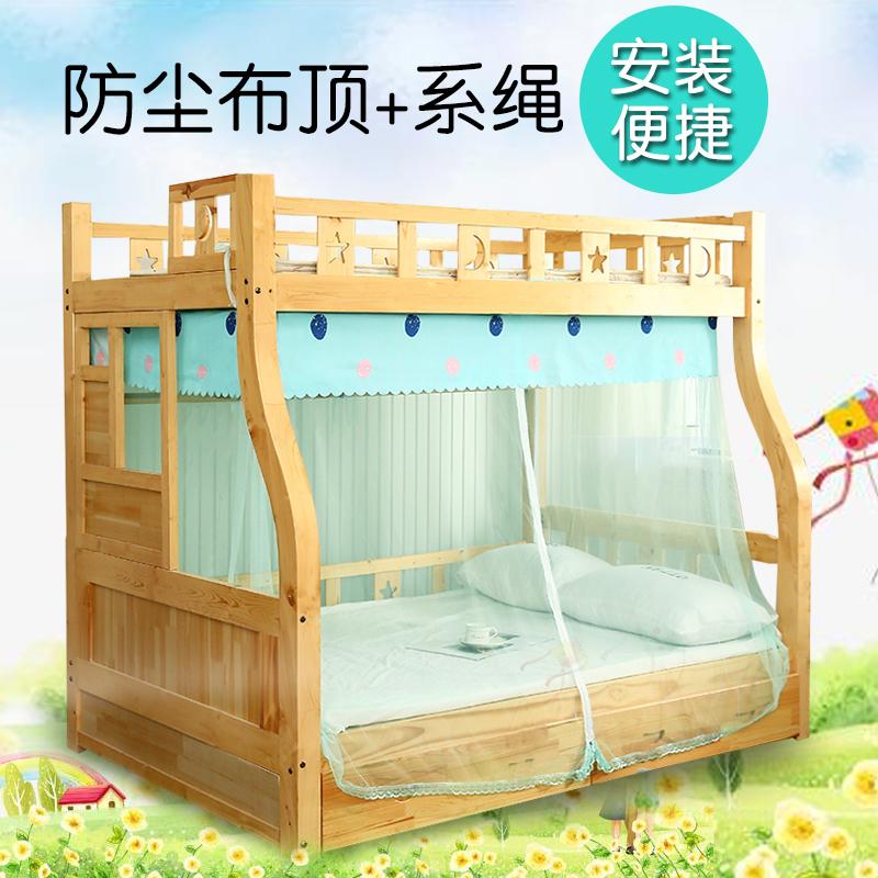 子母床蚊帐双层上下铺高低梯形床1.2m1.5米儿童0.9家用1.35米