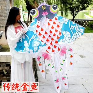 潍坊新款金鱼成人中国风儿童风筝