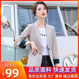网红小西装外套女2020春季新款休闲气质职业套装韩版英伦西服上衣