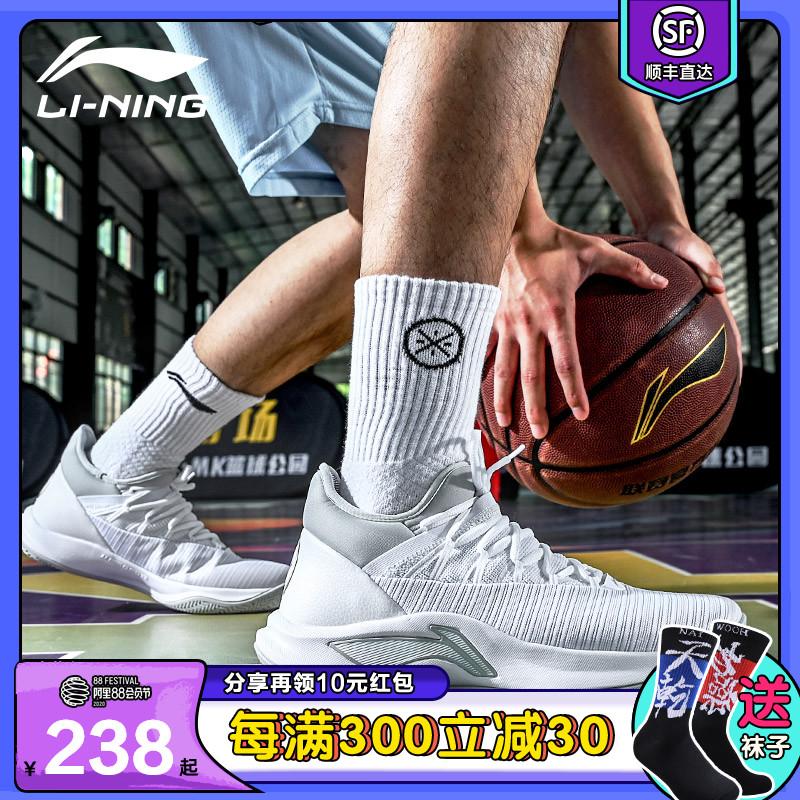 Кроссовки для баскетбола Артикул 582484063471