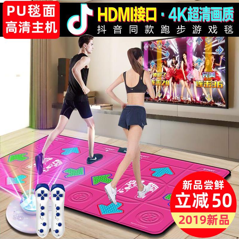 券后488.00元舞霸王PU无线体感双人跳舞毯HDMI电视接口跳舞机家用减肥跑步毯