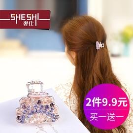 韩版头饰品水钻小发夹韩国镶钻刘海小抓夹女士顶夹韩式发抓发卡子