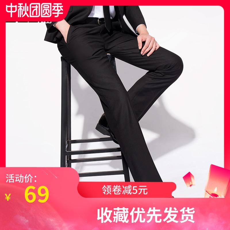 欧比森2019正装裤子男韩版潮流商务西裤修身长裤百搭黑色休闲裤