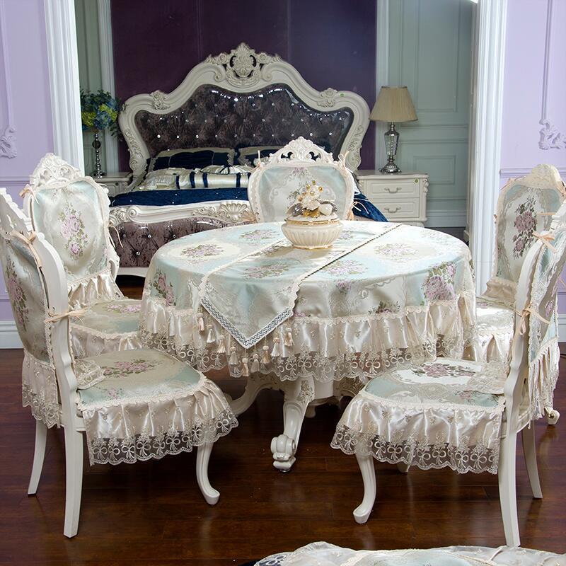 Скатерти и чехлы для стульев Артикул 596234603890