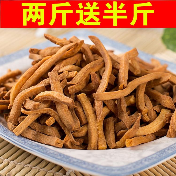糖精非油炸烤炒农家自制黄心脆番薯满40.00元可用23.2元优惠券