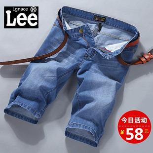 夏天牛仔短裤男 五分裤夏季超薄款中裤直筒宽松短款潮男士马裤子