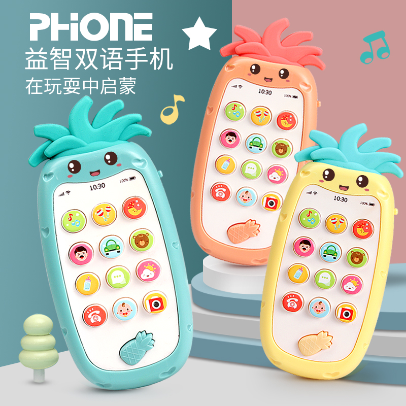 Baby chewable gum boys and girls baby early education simulation appease mobile phone puzzle phone childrens music toys