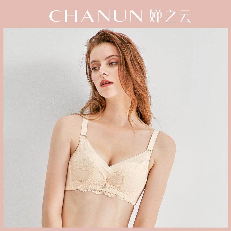婵之云文胸女夏无钢圈聚拢调整型上托舒适胸罩蕾丝内衣薄AA112006