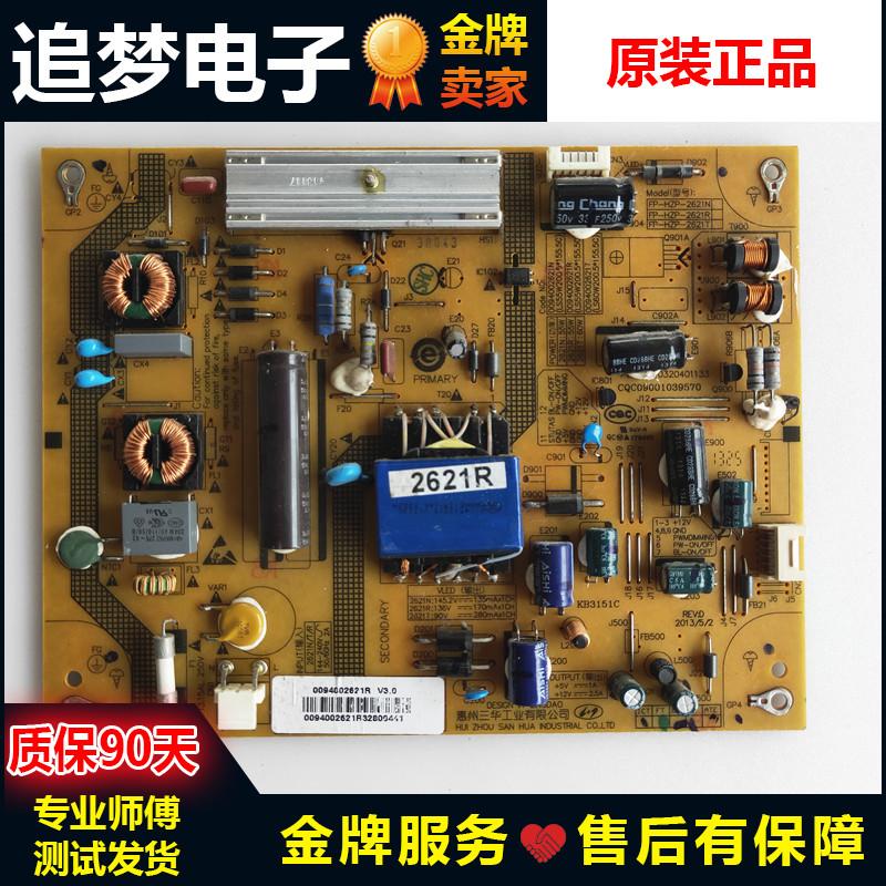 原装海尔ld32u6000 32u3200电源板