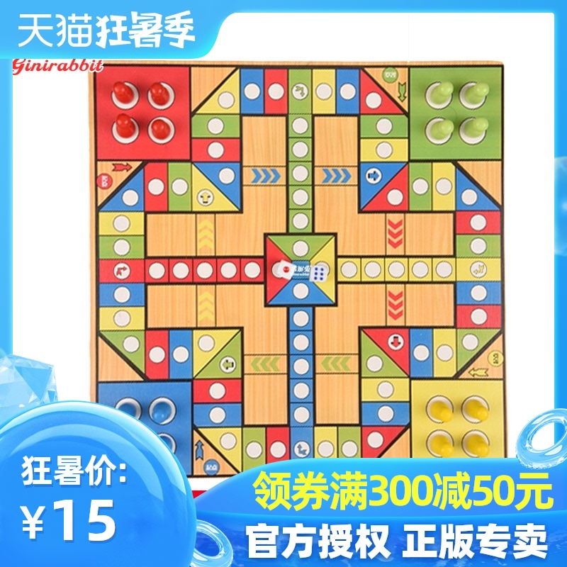 Шахматы / Игры с фишками Артикул 601143695168