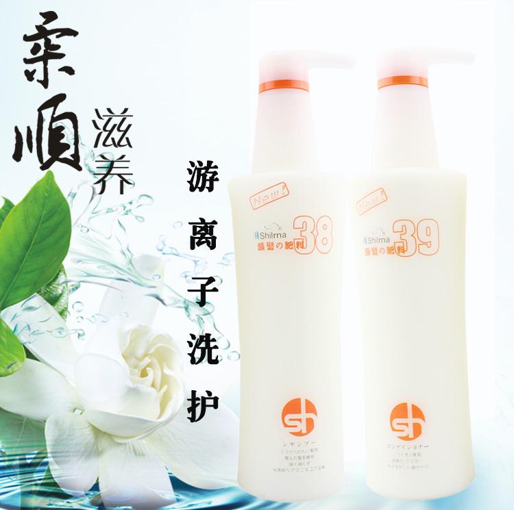 日本头发の肥料 洗发水护发素套装 烫染损伤修复 改善毛躁正品