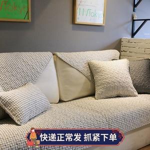 北欧简约时尚全棉沙发垫现代经典黑白格防滑沙发巾布艺沙发套定做