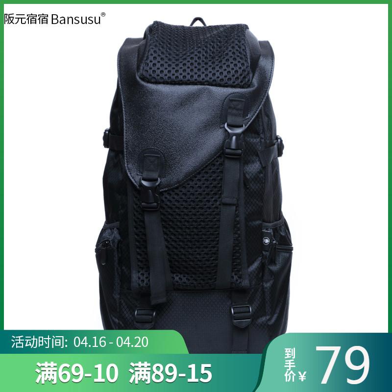 阪元宿宿男女休闲大容量旅行包电脑包潮双肩包女韩版学生书包背包