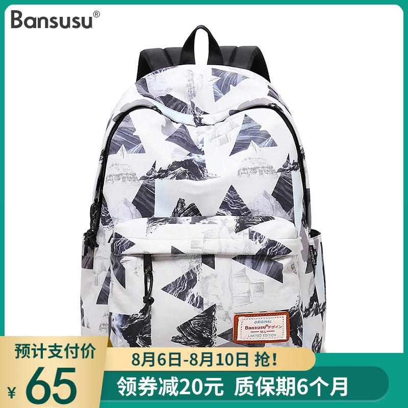 Школьные рюкзаки Артикул 540737509331