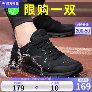 安踏皮面防水运动鞋男鞋子2021年新款秋季正品全黑色休闲跑步鞋子