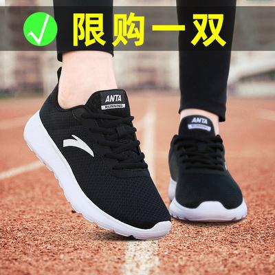 安踏运动鞋女鞋秋冬季2020新款名品牌官网旗舰轻便休闲旅游跑步鞋