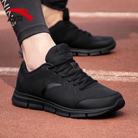安踏皮面防水男鞋子2020新款跑步鞋