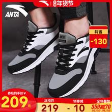 安踏运动鞋子男鞋气垫鞋2021春季新款官网防滑皮面防水休闲跑步鞋