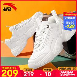 安踏女鞋白色老爹鞋2020冬季新款皮面防水ins潮百搭休闲运动鞋子