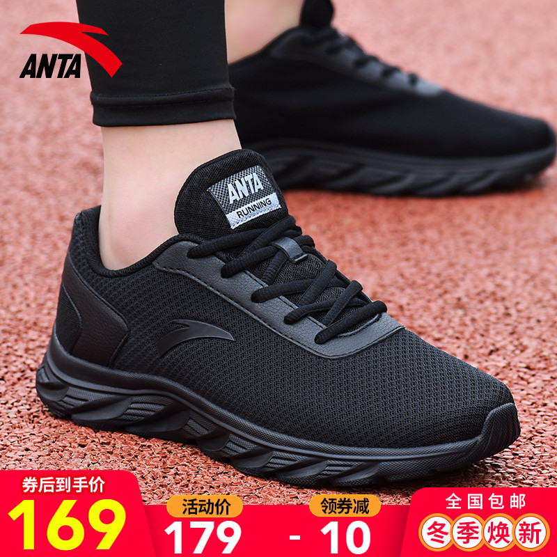 Anta sports shoes men's shoes autumn 2020 new official website men's winter black travel casual running shoes men