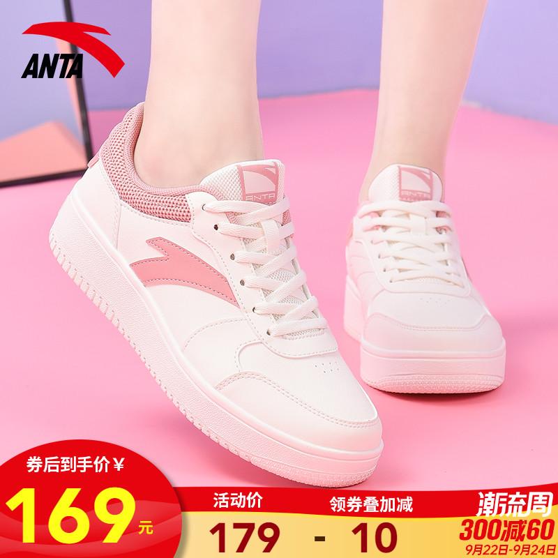 安踏板鞋子女鞋2021秋季新款低帮皮面透气小白鞋滑板鞋厚底休闲鞋