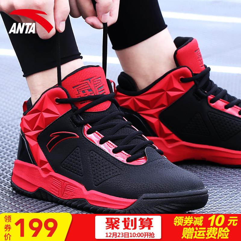 安踏篮球鞋运动鞋男2018新款秋季高帮耐磨冬季正品男鞋子学生球鞋