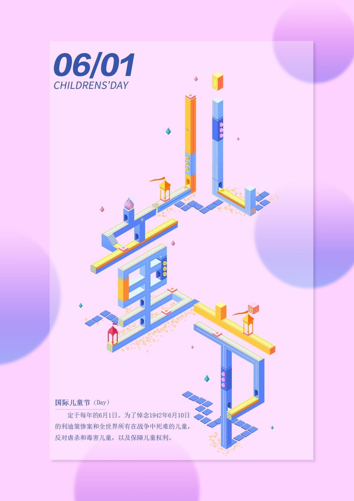 Печать плакатов Артикул 592559484394