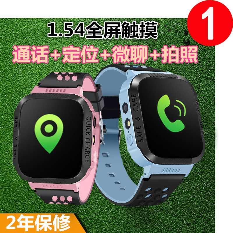 儿童电话手表小学生智能手表多功能定位手表电话