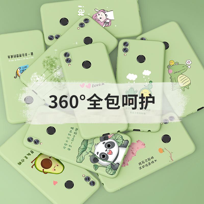 券后8.90元荣耀8x硅胶华为荣耀8xmax 8手机壳