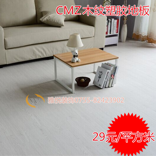 pvc胶地板塑料地板砖石塑地板办公室木纹地胶板片材 直播间地板