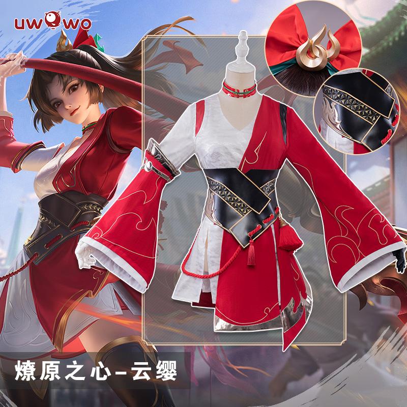 成团悠窝窝王者的荣耀云缨cosplay女汉元素服装游戏套动漫