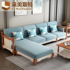 All solid wood sofa Mediterranean style living room L-shaped corner chaise U-shaped combination three-person American set of furniture