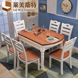 地中海伸缩餐桌圆形实木餐桌椅组合美式风格简欧家具家用折叠饭桌