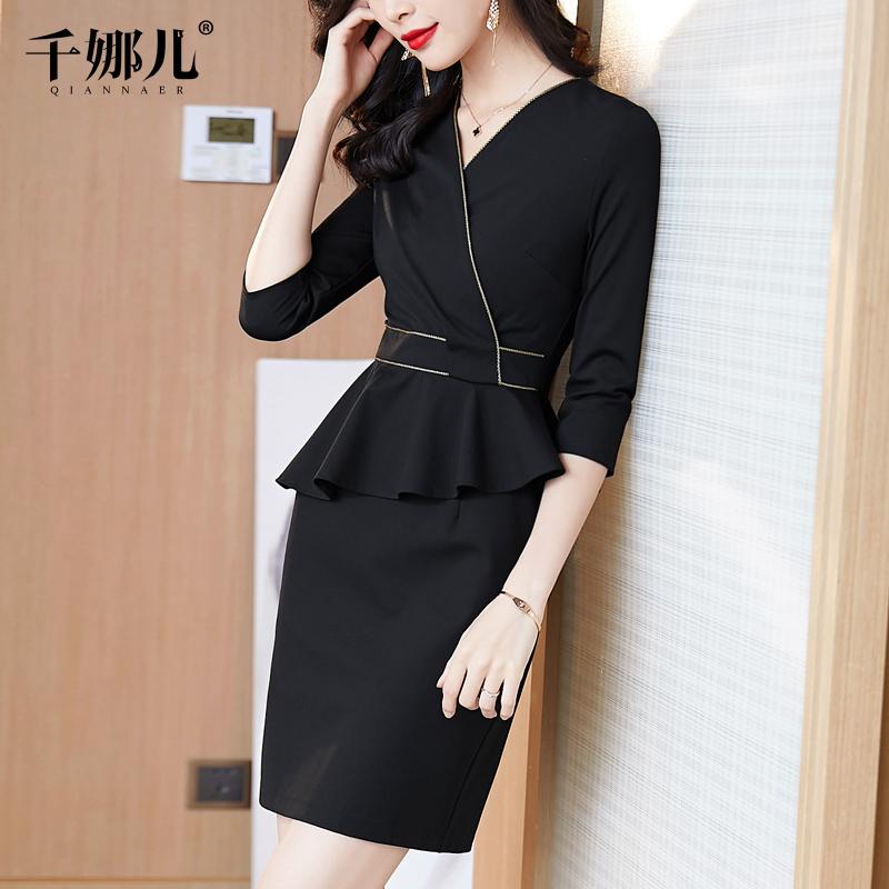 职业包臀连衣裙春装2021新款女v领七分袖黑色裙子气质显瘦一步裙