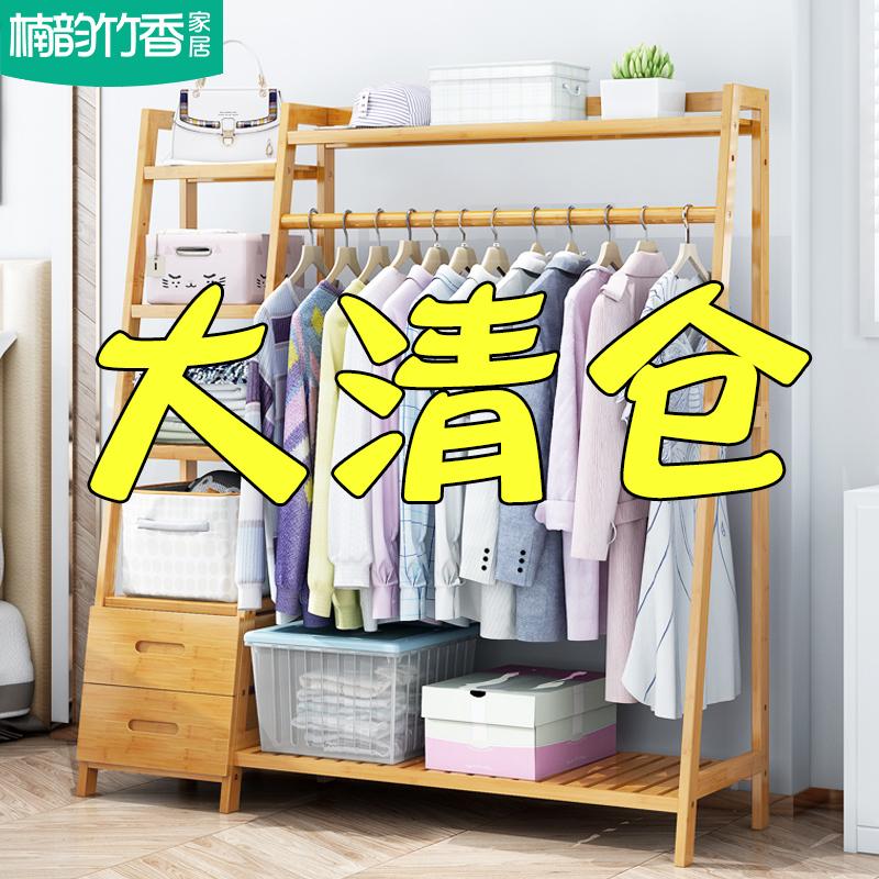 Напольные вешалки для одежды Артикул 609080019869